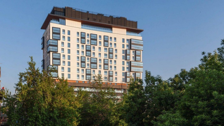 В тихом центре Екатеринбурга построили домот ведущих европейских архитекторов и дизайнеров