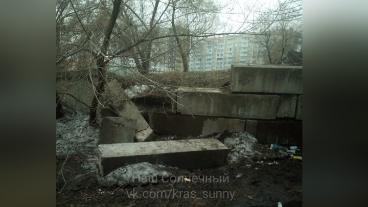 Назван срок ремонта опасной подпорной стены у пешеходной дорожки в «Солнечном»