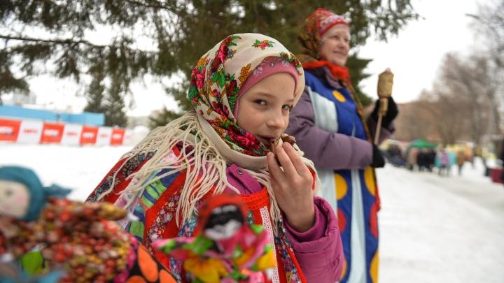 Едим блины, жжем чучела и гоним зиму в шею: где отгулять Масленицу в Екатеринбурге и окрестностях