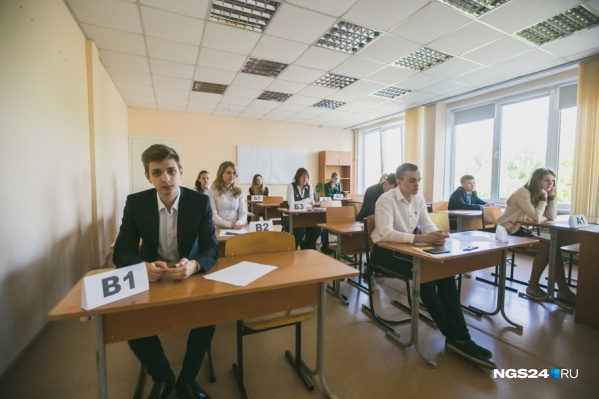 В этом году сдавать ЕГЭ в Красноярском крае будут более 17 тысяч человек