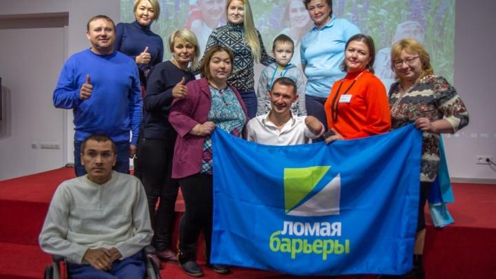 «Умею жить»: дети из Уфы встретились с успешным бизнесменом с инвалидностью