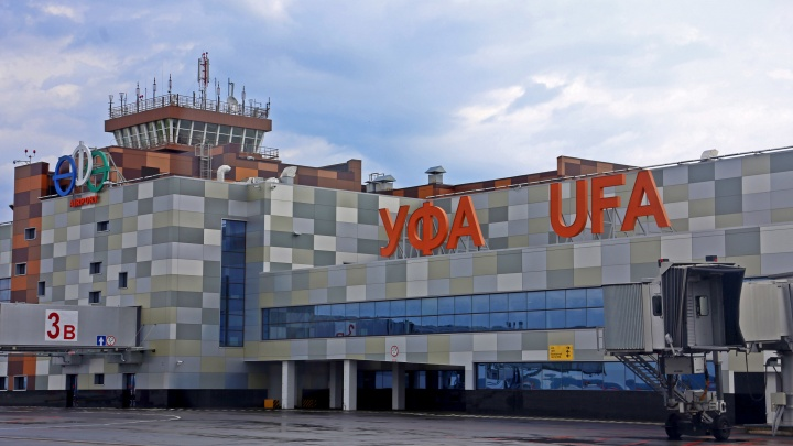 Начались судороги: в аэропорту Уфы экстренно сел самолет Москва — Новосибирск