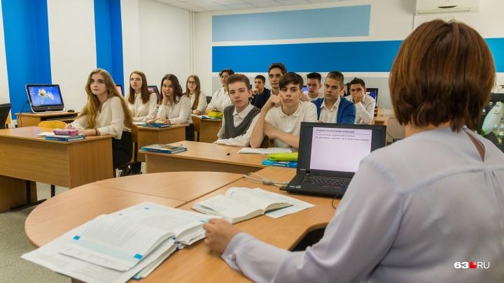 «А как домашку узнать?»: в Самарской области закрыли на модернизацию информационную систему АСУ РСО