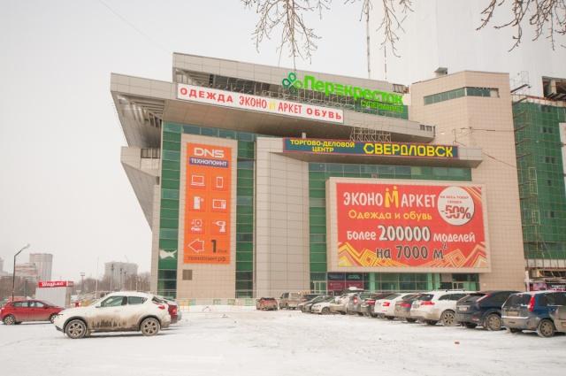 Благодаря близости торгового центра «Свердловск» жильцам «Стрелок» не нужно будет тратить много времени на покупки