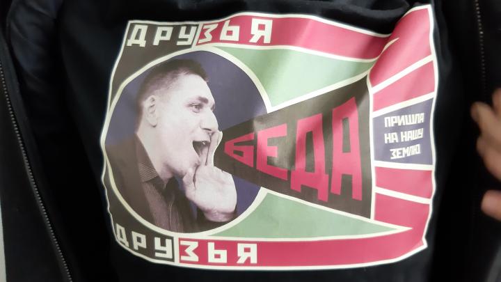 Просмотр документалки и футболки с «бедой»: как в Архангельске прошло заседание по делу Боровикова