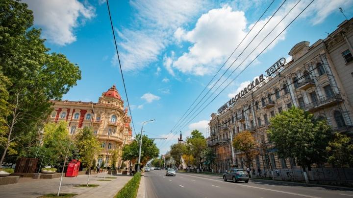 В центре Ростова ограничат движение из-за эстафеты огня универсиады