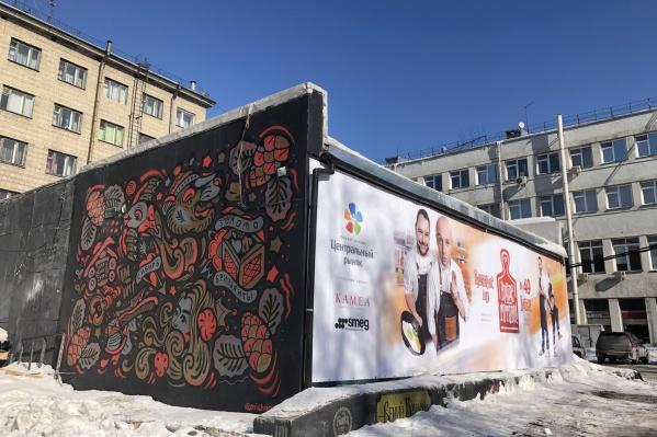 Граффити закрыли рекламным плакатом