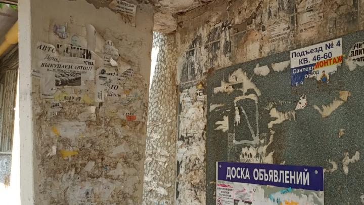 «Где деньги?!»: многоэтажки на юге Волгограда попали в кабалу УК, от которой нельзя избавиться
