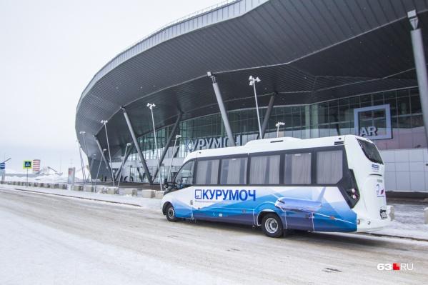Сейчас пассажиров доставляют в Курумоч с электрички на автобусе
