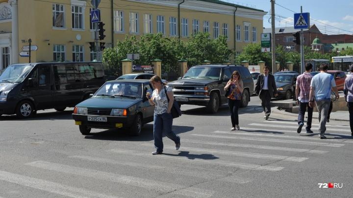 Где и почему в Тюмени сбивают пешеходов. Спойлер — заборы не останавливают прыть нарушителей