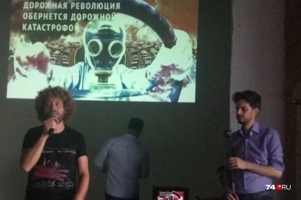 Дорожная революция в Челябинске стала главной темой лекции Ильи Варламова