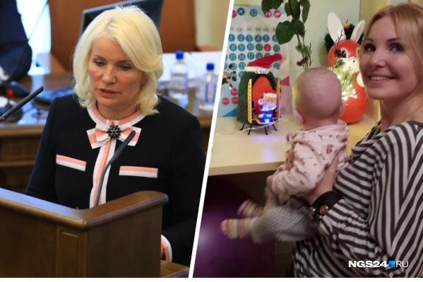 Дочь главы Счетной Палаты Красноярского края просит президента защитить мать