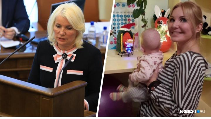 Боюсь за семью: дочь красноярского ревизора попросила защиты у Путина после проверки лесного бизнеса