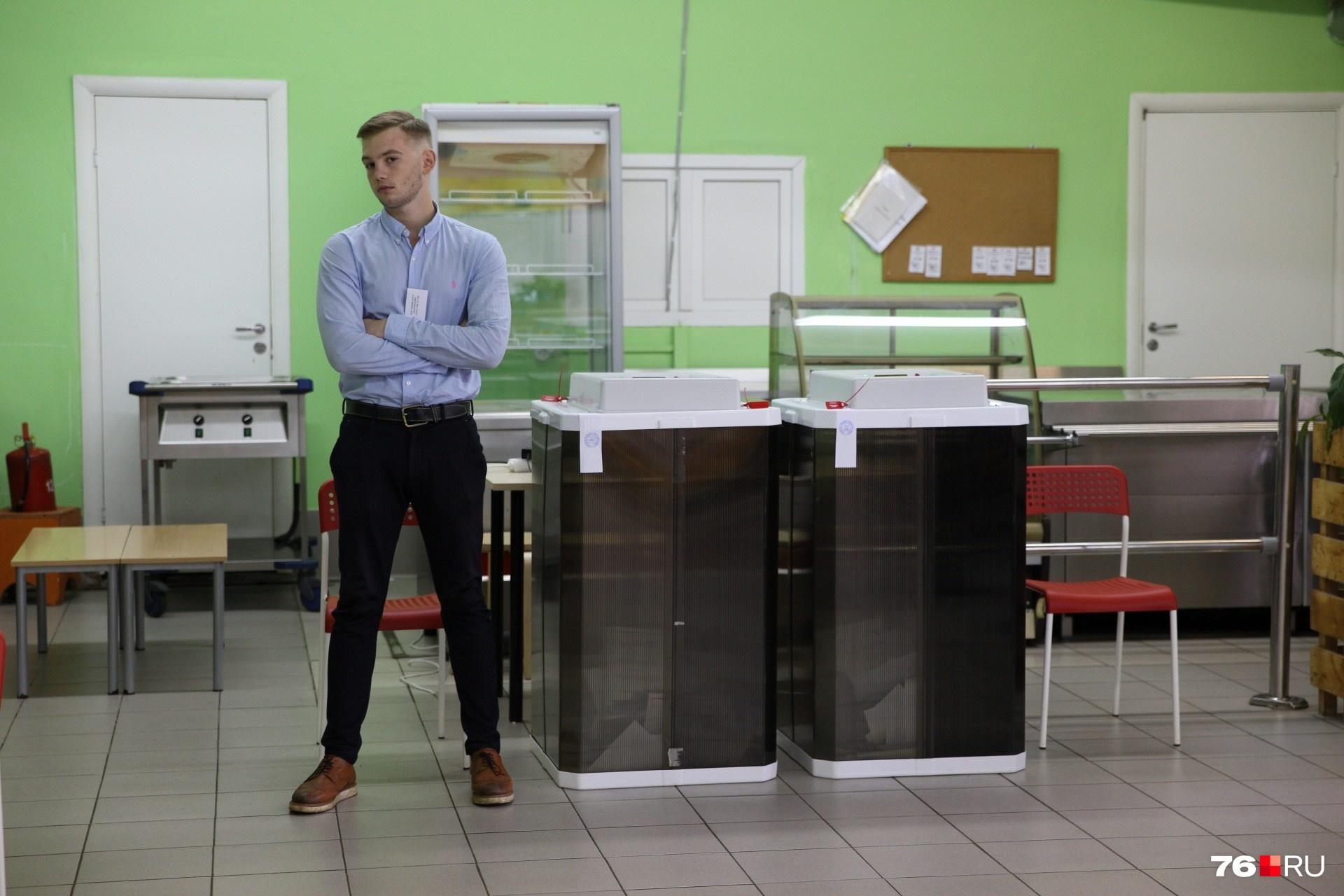 В Ярославле желающих проголосовать очень мало