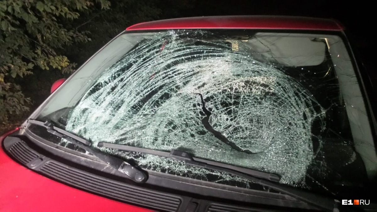 Машина разбита