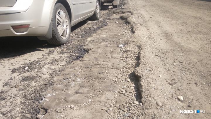 «Эволюция дорог Красноярска»: как и чем мостили улицы век назад и что изменилось
