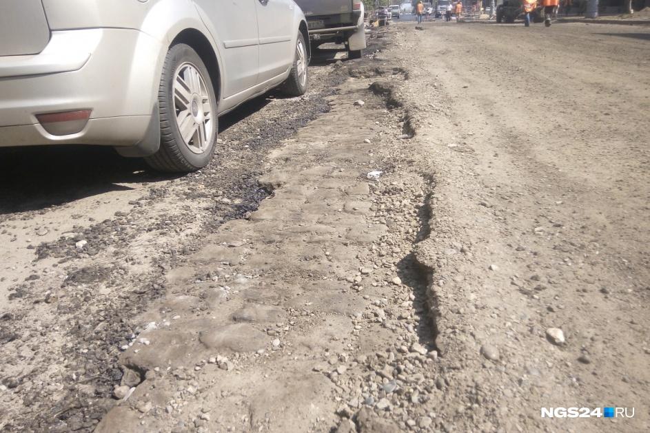 Летний ремонт проспекта Мира обнажил вековую историю Красноярска
