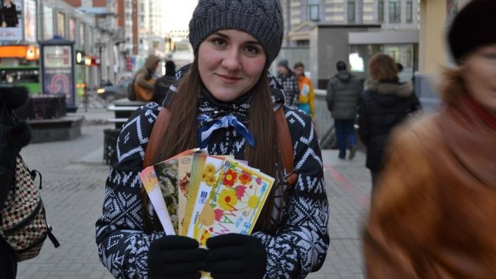 Студенты попросят екатеринбуржцев написать тёплые письма мамам и отправят их по почте