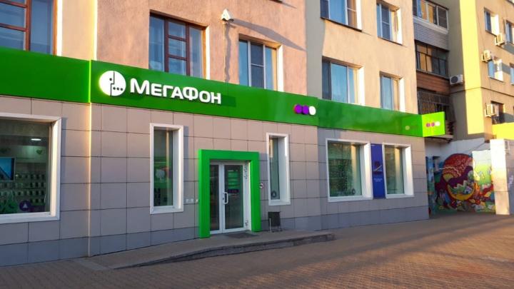 «Безопасный и функциональный»: личный кабинет МегаФона стал лучшим из лучших по оценке Роскачества