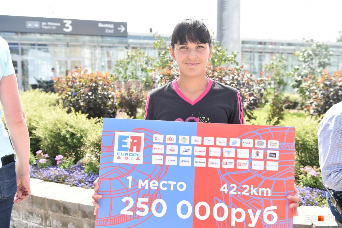 Победительницей женского марафона стала Наиля Юламанова