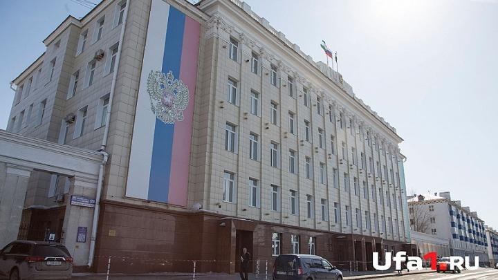 Администрацию Уфы обязали вернуть больше 1 миллиарда рублей в бюджет
