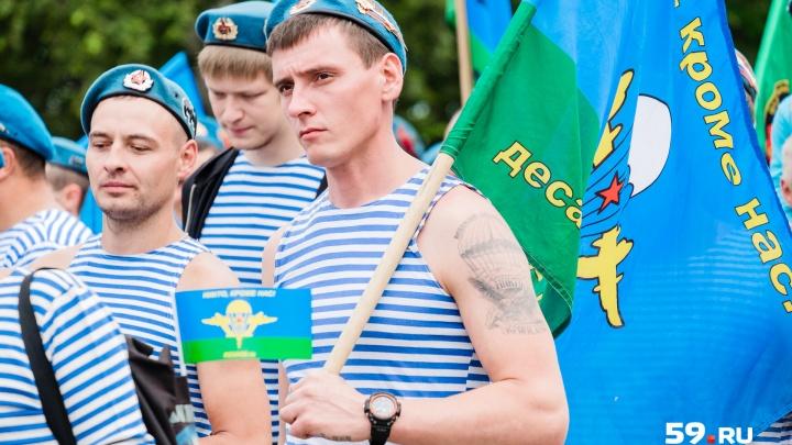 «Главное — не забыть парашют»: пермские десантники отметили День ВДВ торжественным шествием