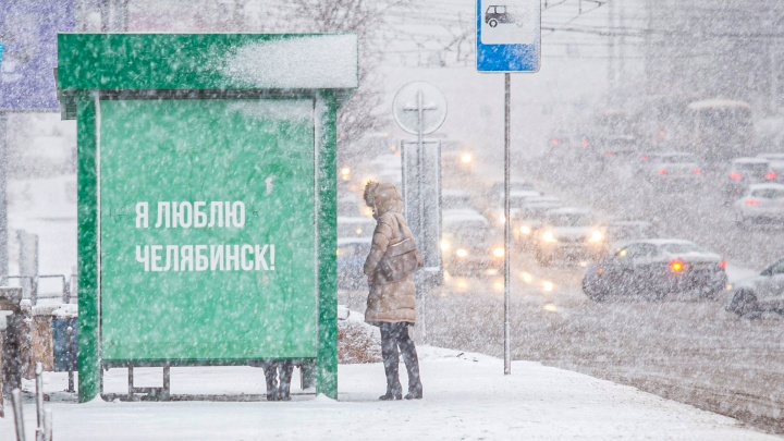 Днём — дожди, ночью — морозы: в Челябинской области испортится погода