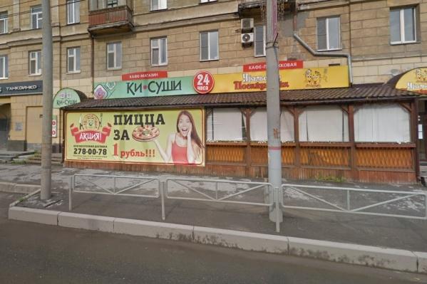 Кафе«Ки-Суши» находится на улице Героев Хасана