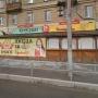 Кафе японской кухни в Перми закрыли на три месяца из-за нарушения санитарных норм