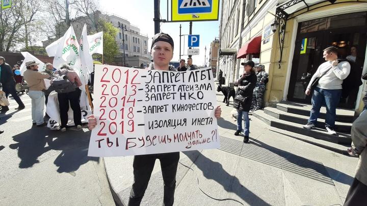 Тюменского журналиста задержали во время первомайской демонстрации в Санкт-Петербурге