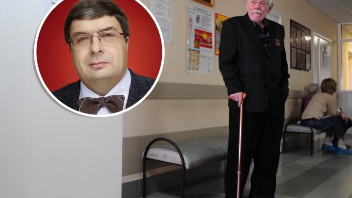 Екатеринбургский политолог: «Теперь больше нет смысла ждать пенсии, чтобы пожить для себя»