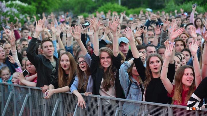 В Екатеринбурге совместят «Ночь музыки» и школьные выпускные. Устроят свои «Алые паруса»