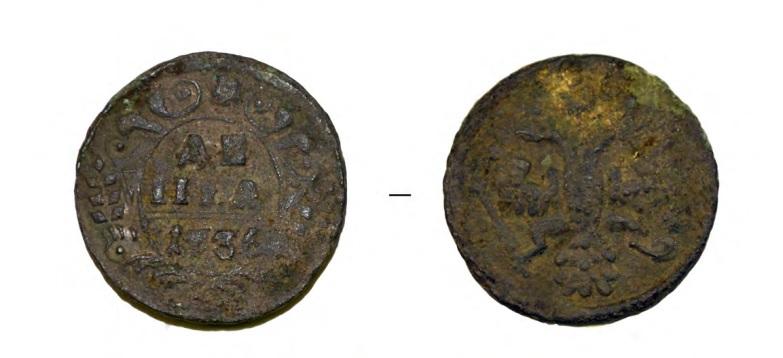 Одна из самых важных находок — монета 1736 года