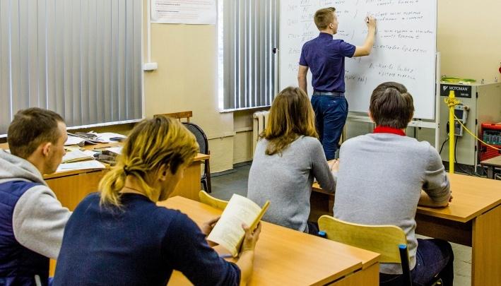 Не опоздайте: когда ярославским школьникам подавать заявление на участие в ЕГЭ