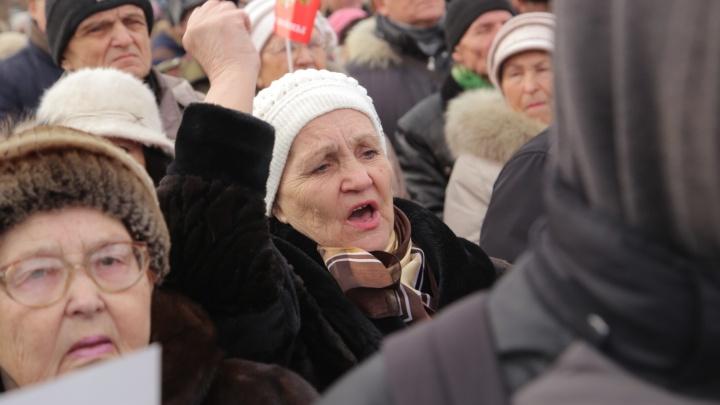 В Екатеринбурге к ЧМ-2018 обучат отряд волонтёров-пенсионеров, которые покажут фанатам настоящую жизнь