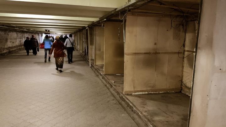 В Перми в подземном переходе у ЦКР снесли все киоски