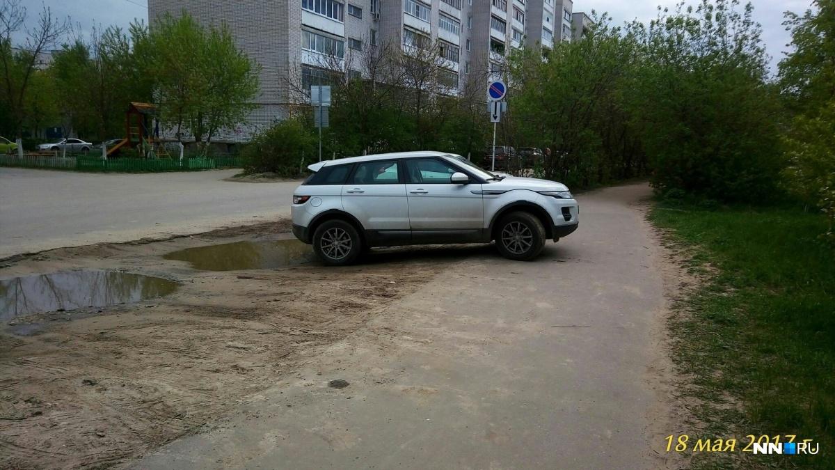 «Короли парковки»: Ты чо, обломился обойти?