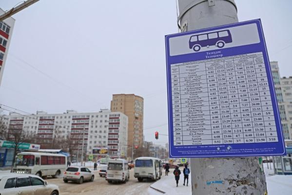 Новые автобусы обещают пустить в 2020 году