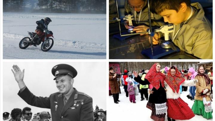 Выходные в Нижнем Новгороде: великие научные открытия, ледовый форсаж и Гагарин