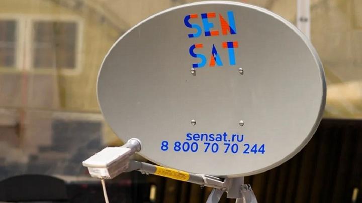 «Сенсационный» интернет в загородном доме: в Башкирии появилась новая марка беспроводного интернета