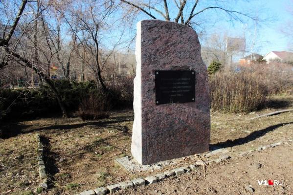 Закладочный камень установили в далёком 2007 году