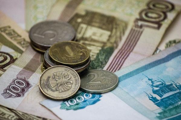 На продаже акций мэрия рассчитывает заработать минимум 9 млн 603 тысячи 332 рубля