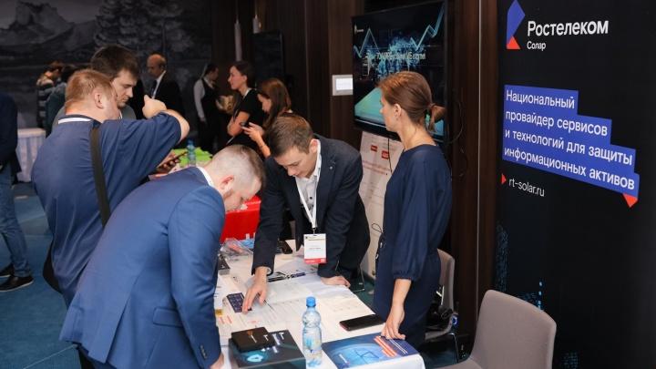 «Ростелеком» представил в Красноярске единую платформу сервисов кибербезопасности