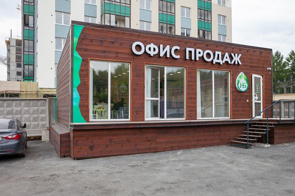 Офис продаж находится рядом со строительной площадкой