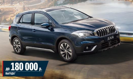 Кроссовер Suzuki можно приобрести с выгодой до 180 000 рублей