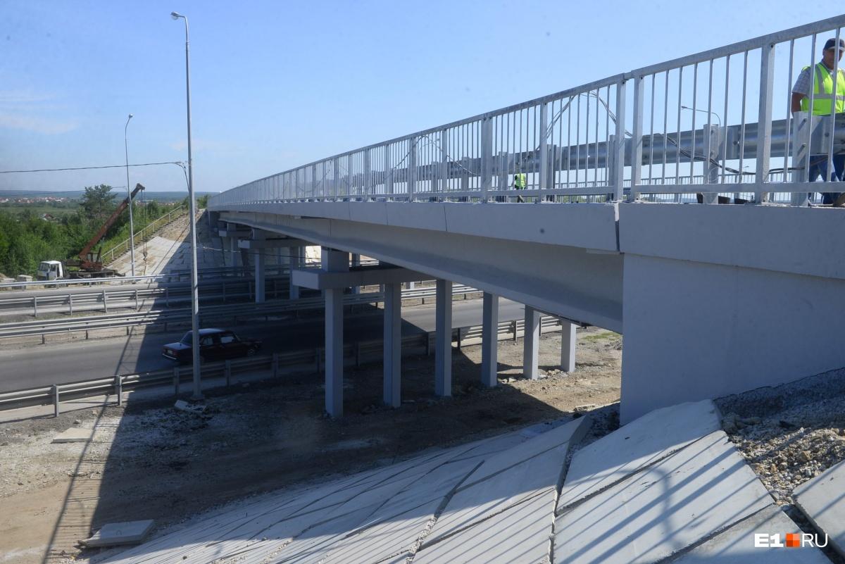 Мост в направлении Арамиля будет открыт уже в августе