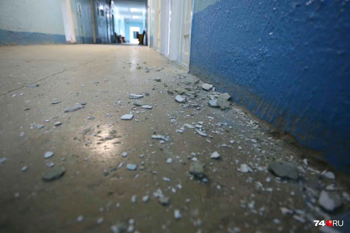 Стены в зданиях возле эпицентра землетрясения пошли трещинами