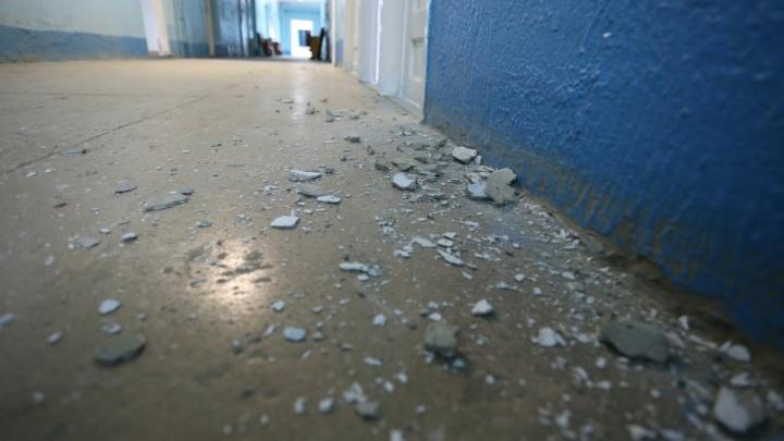 «Это научная экзотика»: ученый РАН объяснил подземные толчки в Челябинской области