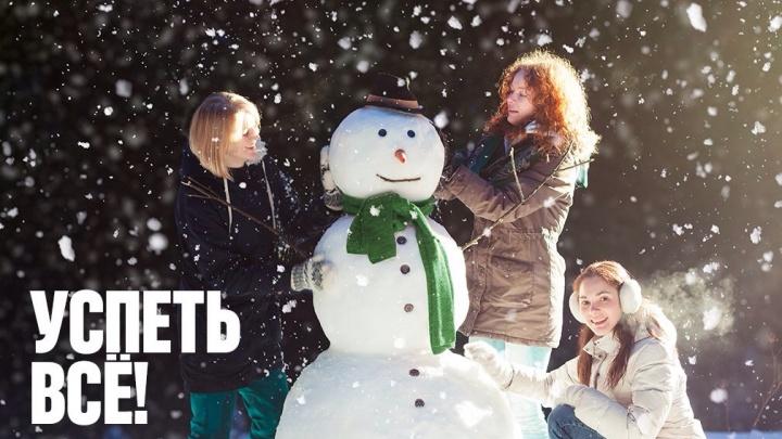 В Новый год волгоградцы смотрели «Венома», «Простоквашино» и ездили за рубеж