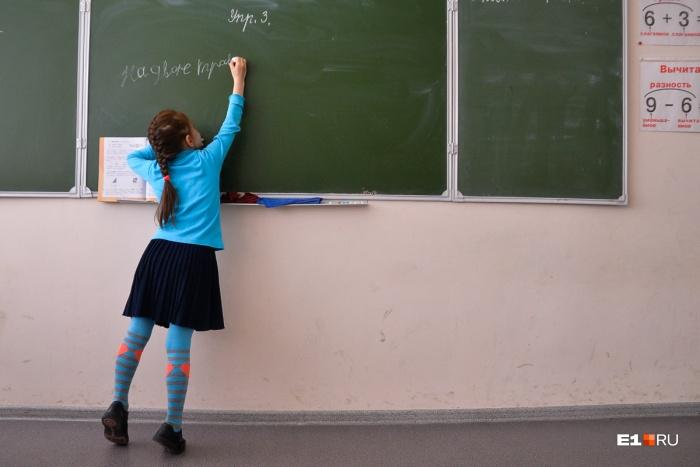 Такие доски теперь не во всех классах, где-то родителям предлагают купить электронные